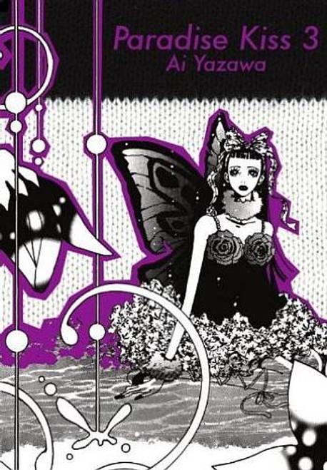 Paradise Kiss Graphic Novel Part 03