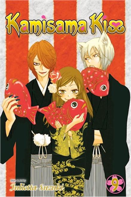 Kamisama Kiss Graphic Novel 09