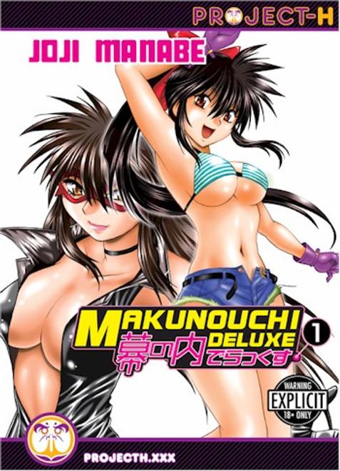 Makunouchi Deluxe Graphic Novel 01