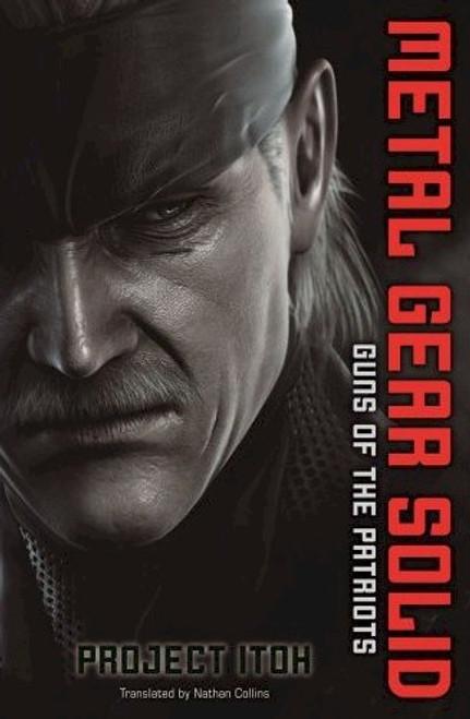 Metal Gear Solid: Guns of the Patriot Novel