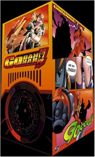 Godannar DVD Vol. 01 w/ Art Box