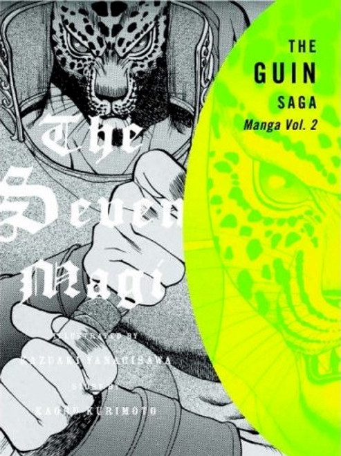 Guin Saga Manga Graphic Novel 02 The Seven Magi