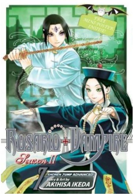 Rosario+Vampire Season II Graphic Novel 07
