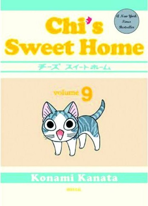 Chi's Sweet Home Graphic Novel 09