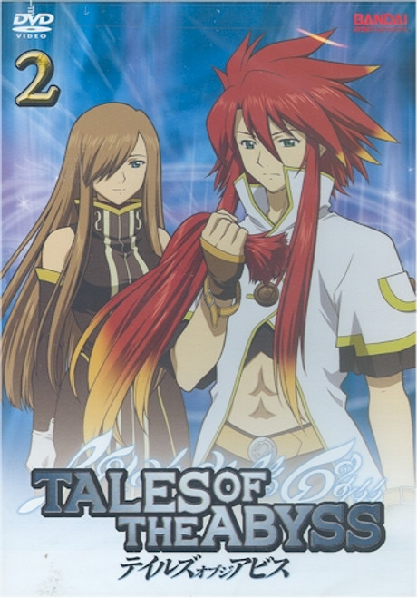 Tales of the Abyss DVD Part 2
