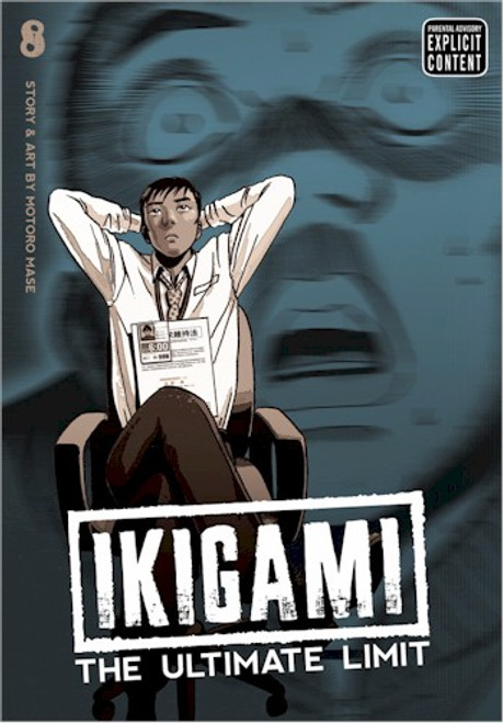 Ikigami Graphic Novel 08