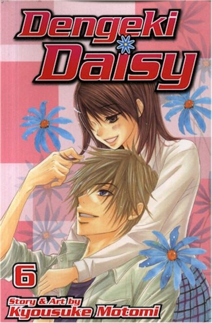 Dengeki Daisy Graphic Novel Vol. 06