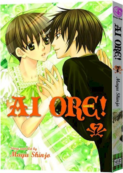 AI ORE! Graphic Novel Vol. 07