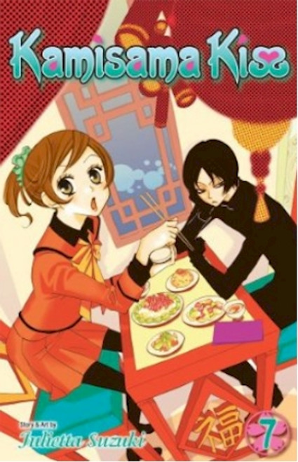 Kamisama Kiss Graphic Novel 07
