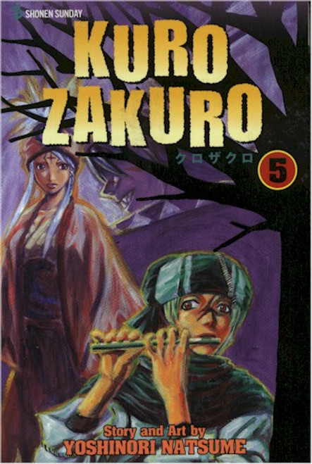 Kurozakuro Graphic Novel 05