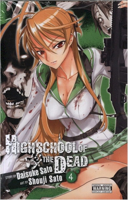 High School of the Dead Graphic Novel 04
