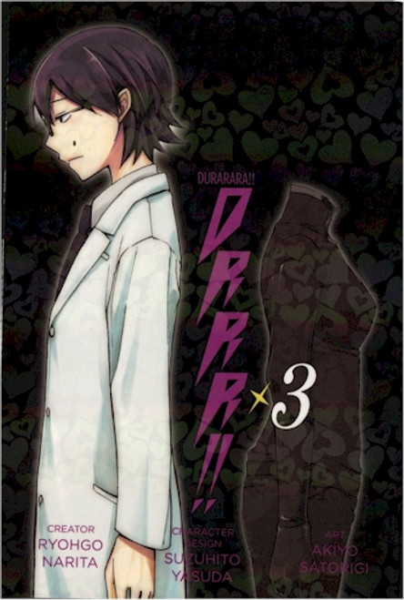 Durarara!! Graphic Novel 03