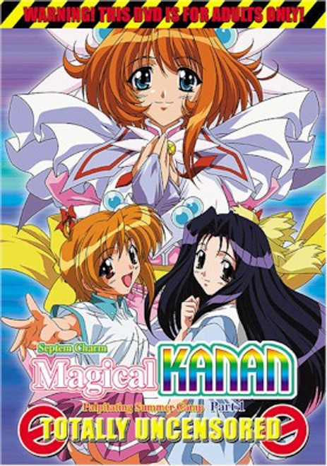 Magical Kanan Summer Camp Vol. 01 DVD