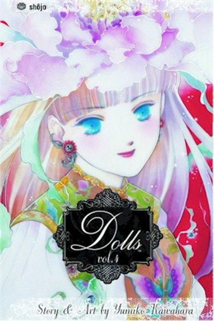Dolls Graphic Novel 04