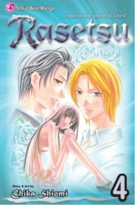 Rasetsu Graphic Novel 04