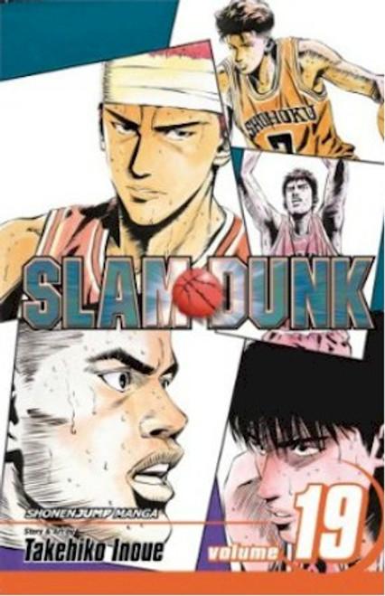 Slam Dunk Graphic Novel 19
