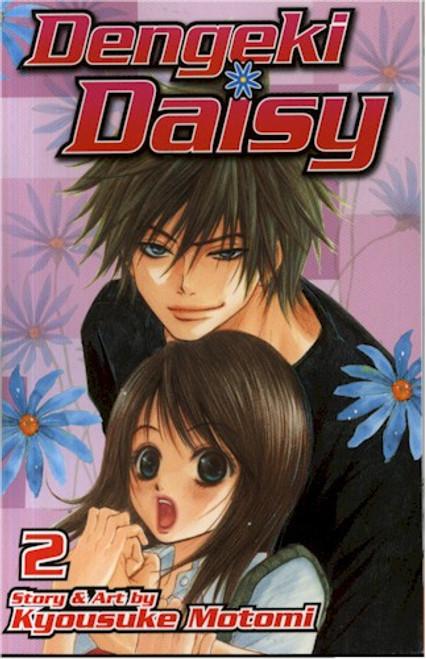 Dengeki Daisy Graphic Novel Vol. 02
