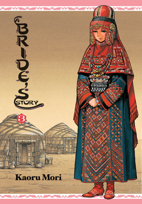Bride's Story Graphic Novel 03 (Hardcover)