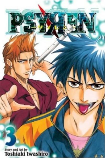 Psyren Graphic Novel Vol. 03