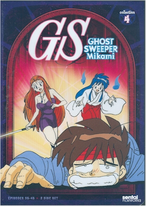 Ghost Sweeper Mikami DVD Collection Part 4