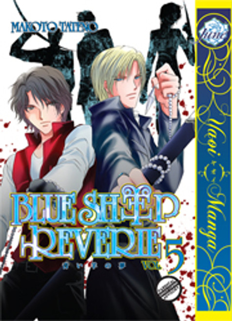 Blue Sheep Reverie Graphic Novel 05