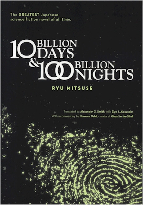 10 Billion Days and One Hundred Billion Nights Novel (HC)