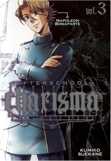 Afterschool Charisma Graphic Novel 03
