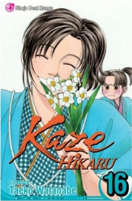 Kaze Hikaru Graphic Novel 16