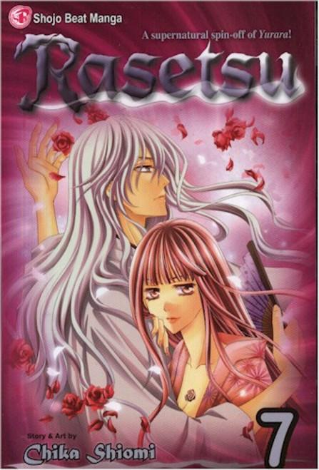 Rasetsu Graphic Novel 07