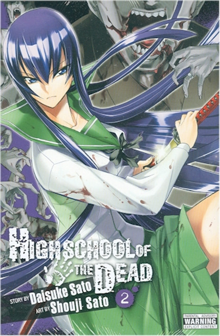 High School of the Dead Graphic Novel 02