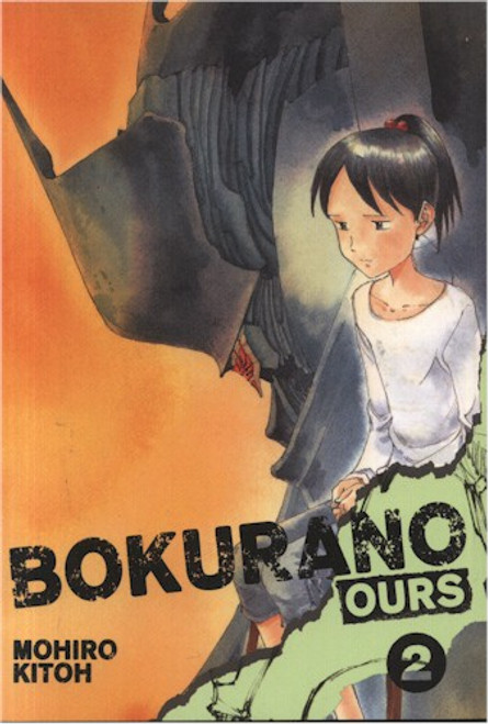 Bokurano: Ours Graphic Novel Vol. 02