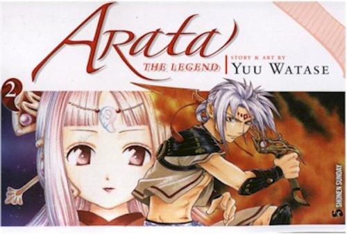 Arata: The Legend Graphic Novel 02