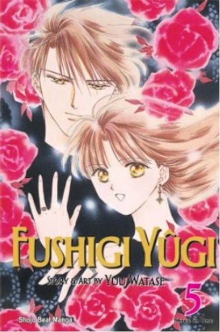 Fushigi Yuugi Graphic Novel (VIZBIG Edition) 05