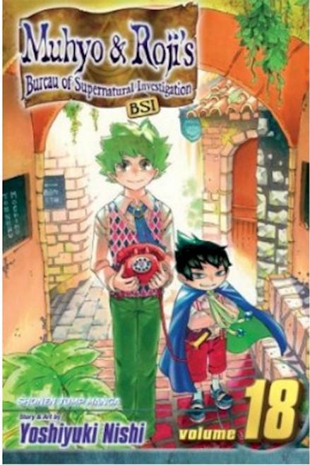 Muhyo & Roji's Bureau of Supernatural Investigation GN 18