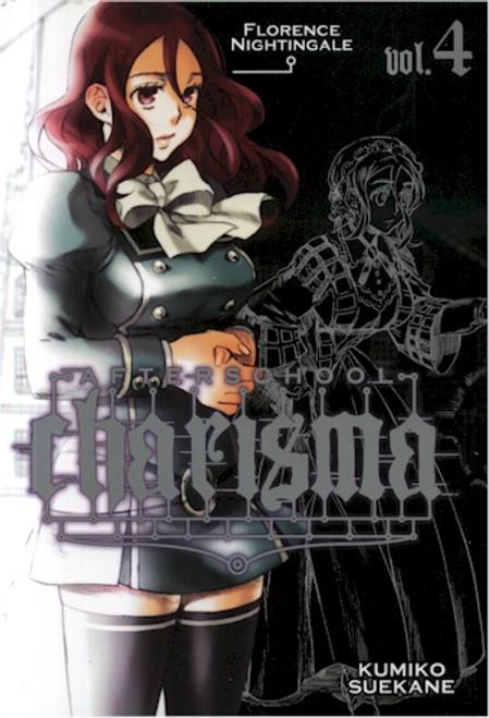 Afterschool Charisma Graphic Novel 04