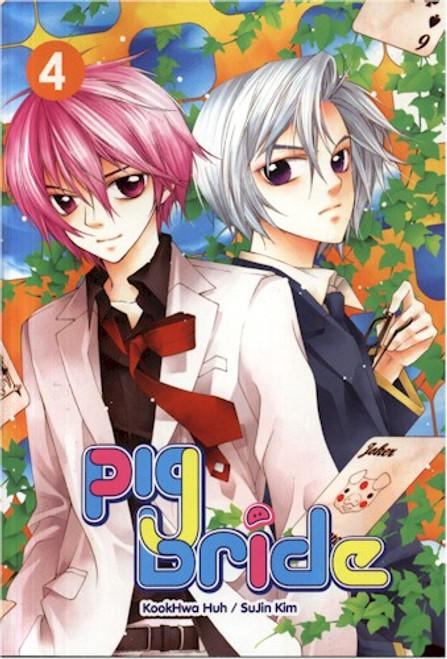 Pig Bride Graphic Novel 04
