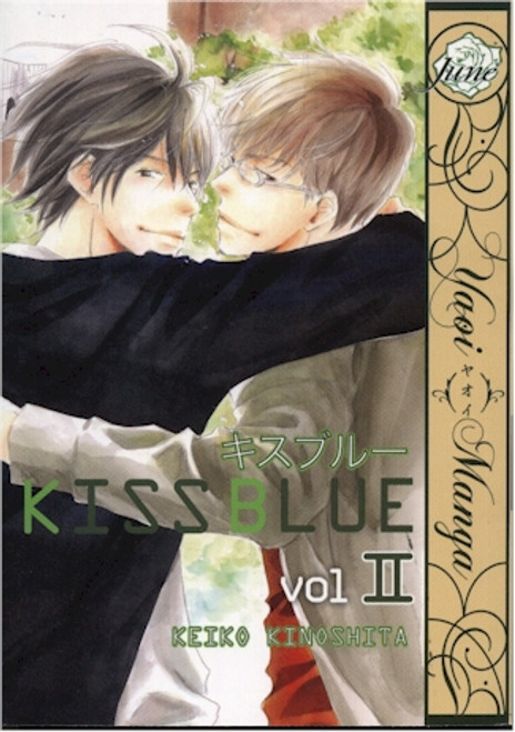 Kiss Blue Graphic Novel 02