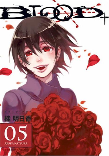 Blood+ Graphic Novel 05