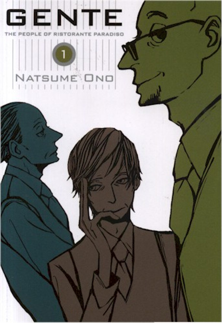 Gente Graphic Novel Vol 1: The People of Ristorante Paradiso