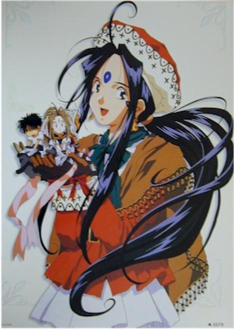 Ah! My Goddess Poster #3579