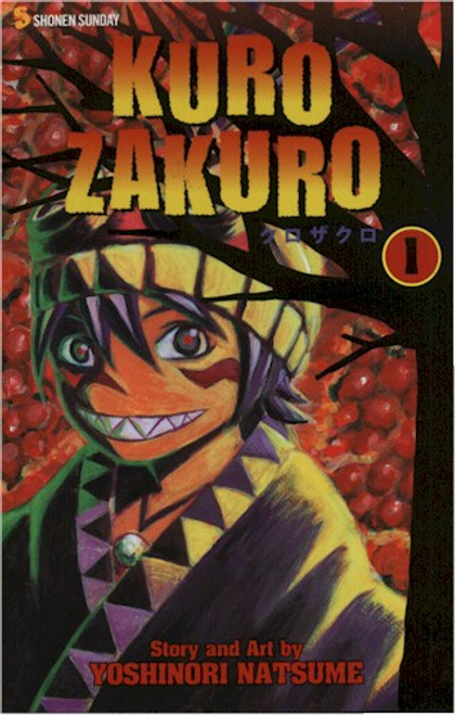 Kurozakuro Graphic Novel 01