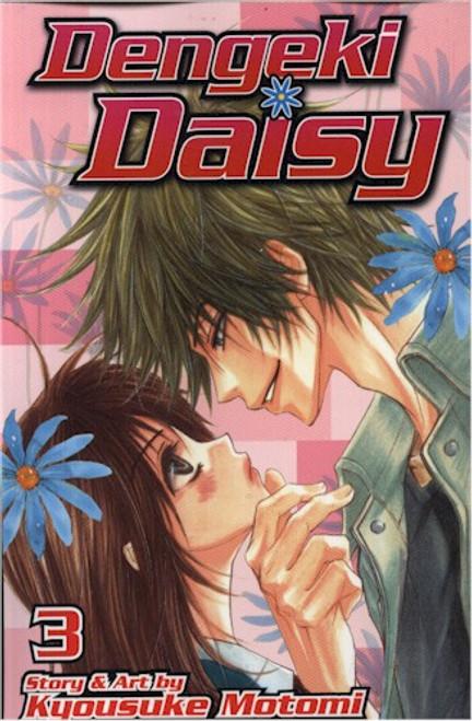 Dengeki Daisy Graphic Novel Vol. 03