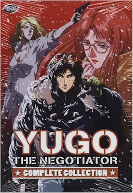 Yugo the Negotiator DVD Complete Collection (Thinpak)