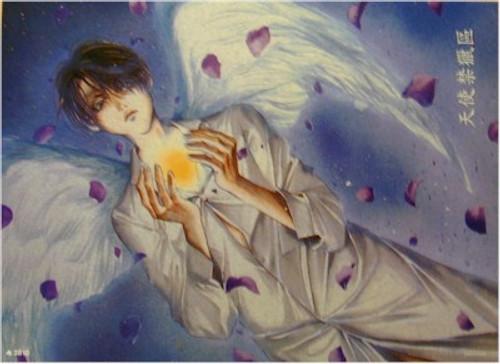 Angel Sanctuary Poster #3810