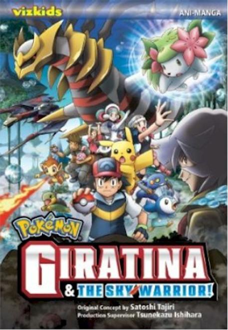 Pokemon Giratina The Sky Warrier Ani Manga Anime Castle