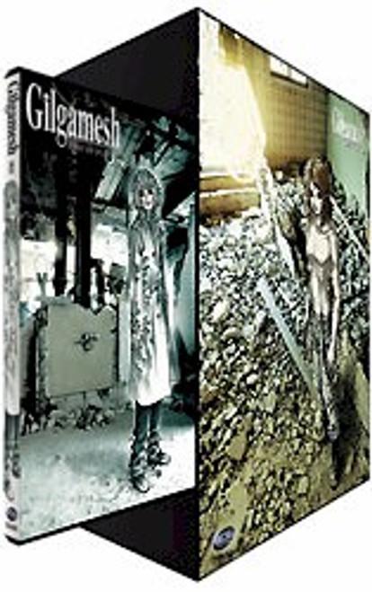Gilgamesh DVD Artbox w/V.1
