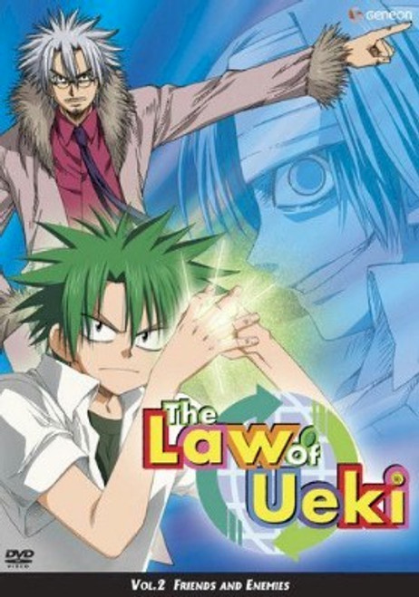 Law of Ueki DVD 02 Friends and Enemies