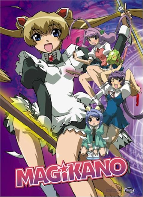 Magikano DVD Artbox w/v.2