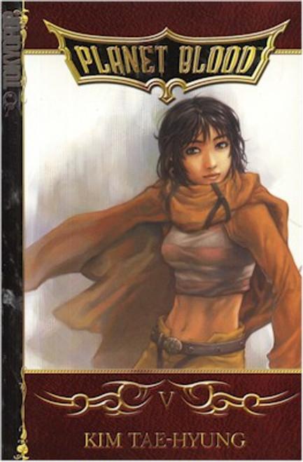Planet Blood Graphic Novel 05