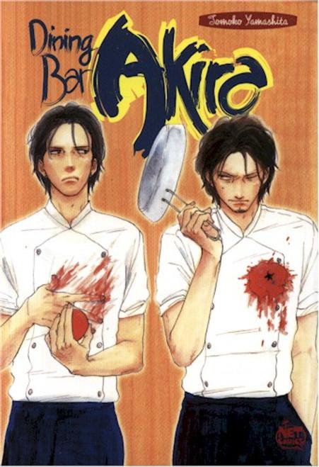 Dining Bar Akira Graphic Novel